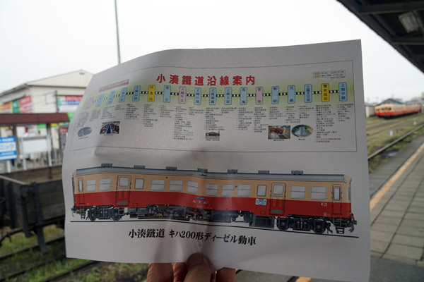 DSC00152-10.jpg