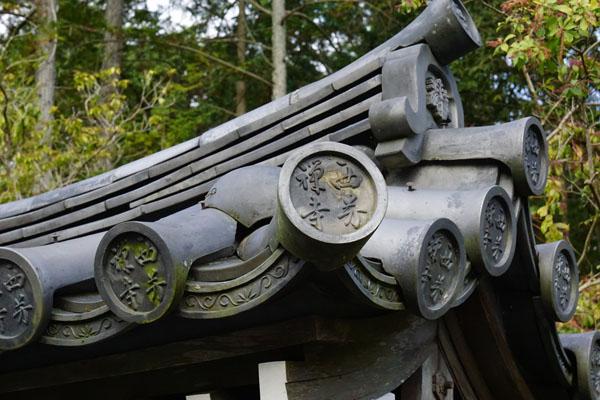 DSC09593-苔寺.jpg