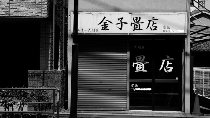 戸山1.JPG