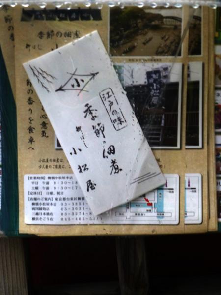P1040141のコピー.jpg