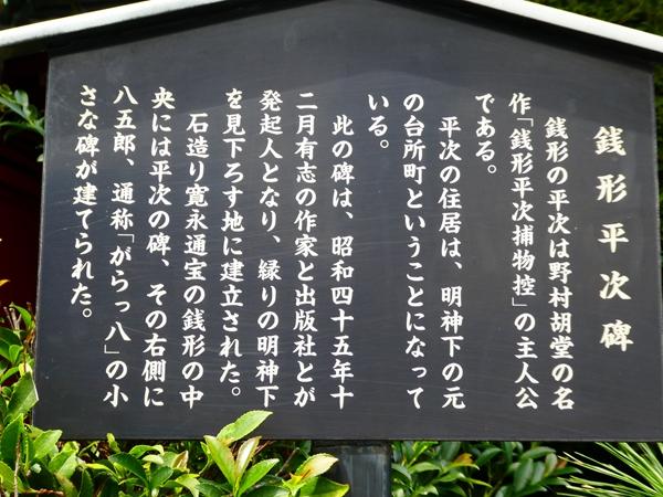 heijiP1000386.jpg